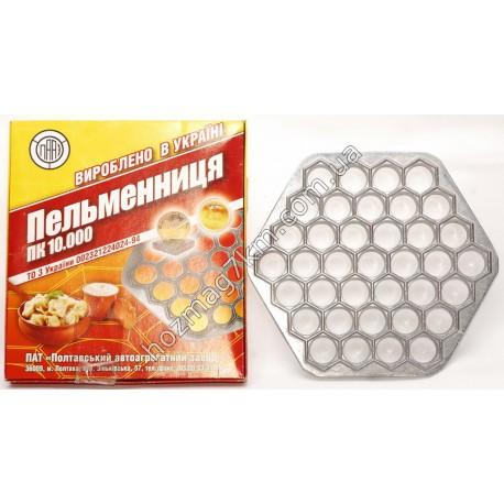 А73 Пельменниця металическая в упаковке