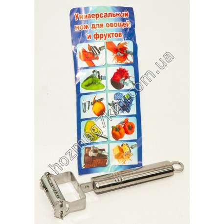 A130 Универсальный нож для овощей и фруктов ( металическый )