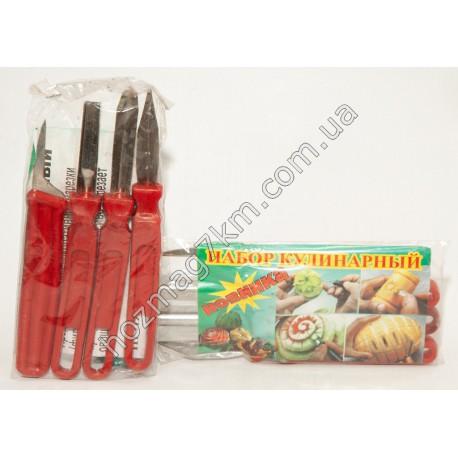 A152 Набор ножей кулинарный ( 4 шт. )