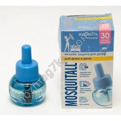 A236 Жидкость от комаров ( 30 ночей защиты )