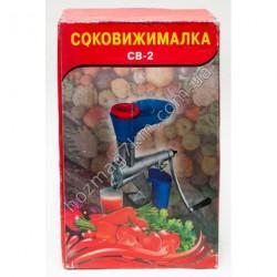 A284 Соковыжималка ручная