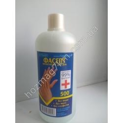 А 384 Антисептик для рук ( ФАСЕПТ - 500 мл. )