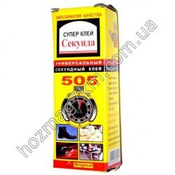 А 410 Клей 505 ( 20 г. )