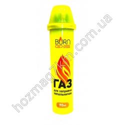 А 411 Газ для заправки зажигалок ( 90 мл. )