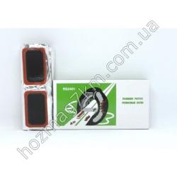 А 466 Латки для ремонта велосипедных камер ( №2401 - 10шт. )