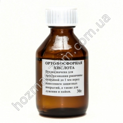 А 483 Кислота Ортофосфорная стекло ( 30 г )