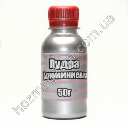 А 488 Пудра Алюминиевая в бутылке, Серебрянка ( 50 г )
